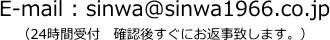 emailnumber