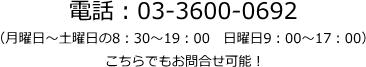 telephonenumber