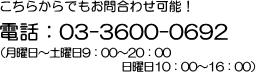 株式会社伸和工業電話番号